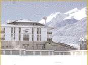 Отель Глазне 4* Банско Болгария