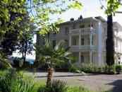 Дом отдыха Нарт Абхазия