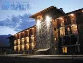 Отель Перун 4* Банско Болгария