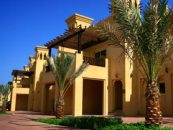 Отель Al Hamra Village Town House 5* Рас эль Хайм ОАЭ