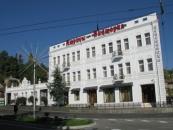 Отель Атриум-Виктория Абхазия