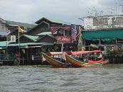 Отель GT Fortune 4* Бангкок Тайланд