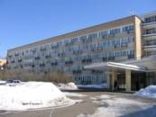 Десна санатории Подмосковья