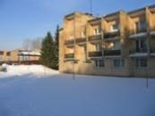 Дружба санатории Подмосковья