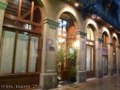 Espana 2* Барселона Отели Испании