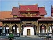 Отель Fotuna 5* 5* Бангкок Тайланд
