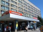 Гостиница Гомель Белоруссия