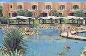 Отель Lti Paradisio Эль Гуна