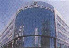 Отель Admiral Plaza Дубай ОАЭ