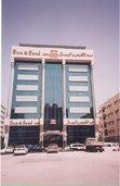 Отель Sun & Sand Hotel Дубай ОАЭ