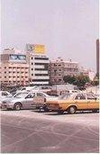 Отель Howard Johnson Дубай ОАЭ