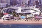 Отель Le Meridien Abu Dhabi в Абу-Даби ОАЭ