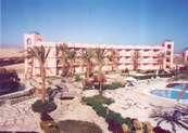 Отель Horizon Шарм-Эль-Шейх