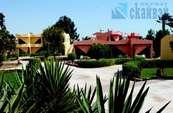 Отель Solymar Paradise Сафага