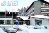 Отель Финляндия 4* Пампорово Болгария