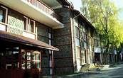 Отель Родина 3* Банско Болгария