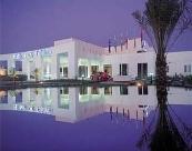 Отель Hilton Fujeirah 5* Фуджейра ОАЭ