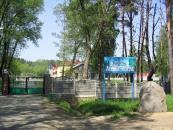 Санаторий Лесные озера Белоруссия