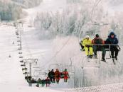 Беларусь горнолыжный курорт Логойск