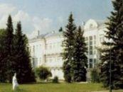 Отрадное санатории Подмосковья