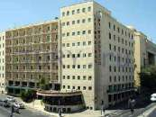 Prima Kings 4* Иерусалим Отели Израиля