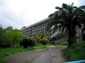 Санаторий Сана Абхазия