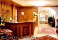 Sassongher 4* Альта Бадиа Отели Италии