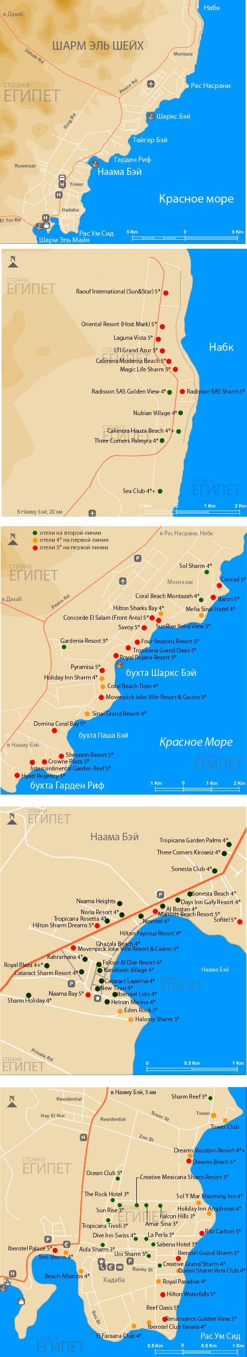 Карта отелей в Шарм-эль-Шейхе Египет